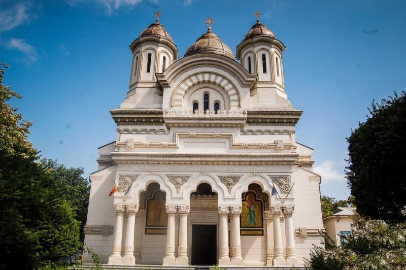 Catedrala Arhiepiscopală Sfântul Apostol Andrei