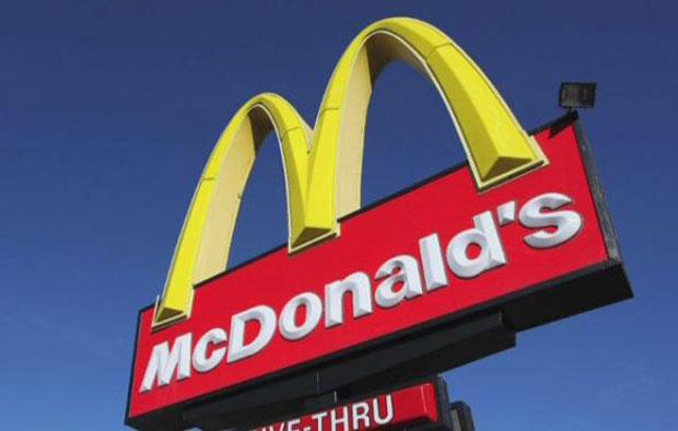 McDonald's Galaţi Brăila