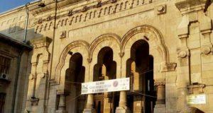UGAL INVENT Salonul cercetării și inovării