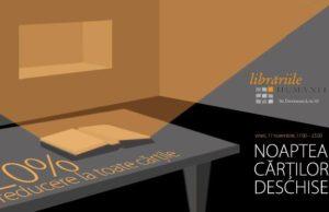 Reduceri la Humanitas: 20% la toate cărţile din librărie