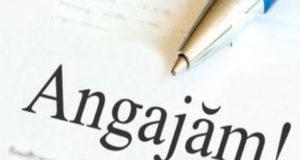 Inspectoratul Judeţean de Poliţie Galaţi are disponibile 3 posturi de referent
