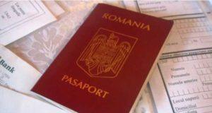 INFO Expirarea paşaportului va fi anunţată de acum prin sms