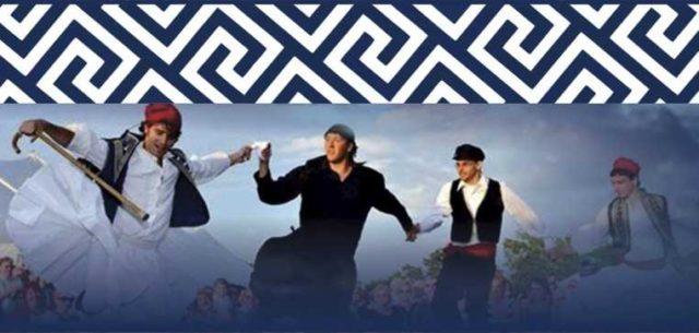 Seara lui Zorba la Casa Cu Stuf cu Ionuț Galani pe 13 Aprilie