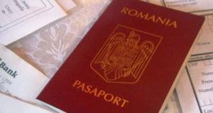 O nouă modalitate de plată a taxelor pentru paşapoarte, permise de conducere şi certificate de înmatriculare