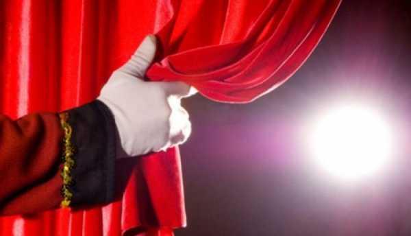 Facultatea de Arte din Galați - departamentul Arta spectacolului Teatru face înscrieri