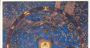 Curs Astrolog - organizat în Galați