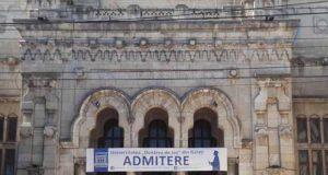 """Admiterea la Universitatea """"Dunărea de Jos"""" din Galați - a treia etapă"""