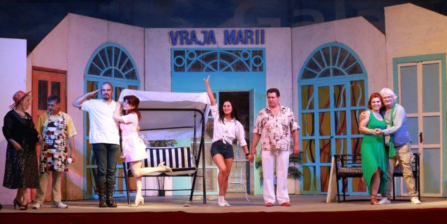 Weekend muzical cu note de vacanță la Teatrul Nae Leonard