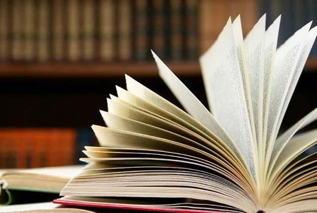 """Biblioteca """"V.A. Urechia"""" din Galaţi caută patru bibliotecari"""