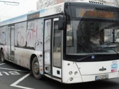 Transurb desființează două trasee și reduce cursele pentru alte șapte