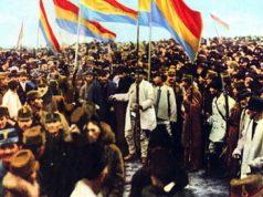 Expunere - 24 Ianuarie - Unirea Principatelor Române în conștiința românilor