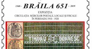 651 de ani de atestare documentară a Brăilei - expoziție de mărci poștale