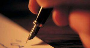 Scrisoare pentru un necunoscut