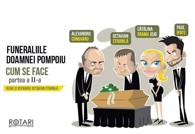 Cum se face, partea a II-a. Funeraliile doamnei Pompoiu @ Galați