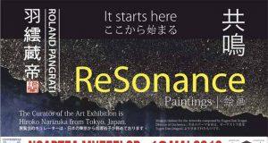 """Expoziția ReSonance - artă picturală japoneză - la Universitatea """"Dunărea de Jos"""""""