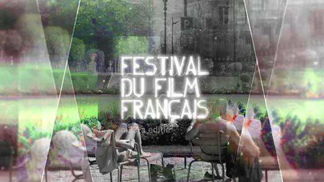 Festivalul Filmului Francez ajunge la Brăila în perioada 10-12 mai