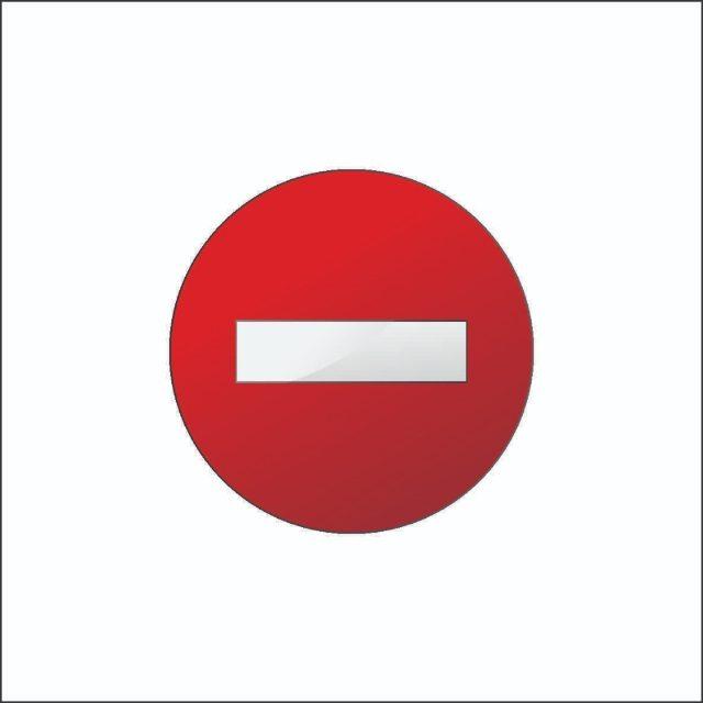 Trafic restricționat în Galați pentru concertul FORZA ZU