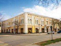 Muzeul Brăilei angajează Șef de secție