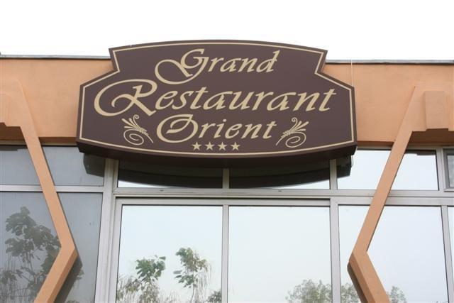 Restaurant Orient Brăila